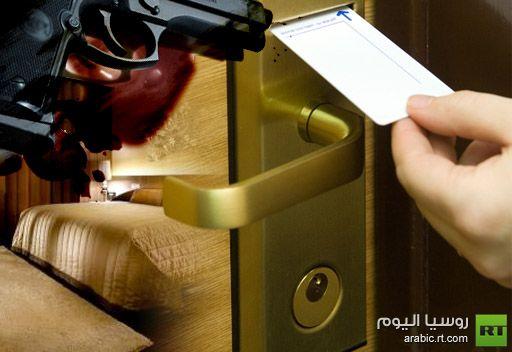 سعودي يطلق النار على موظف فندق لعدم توفيره غرفة مناسبة