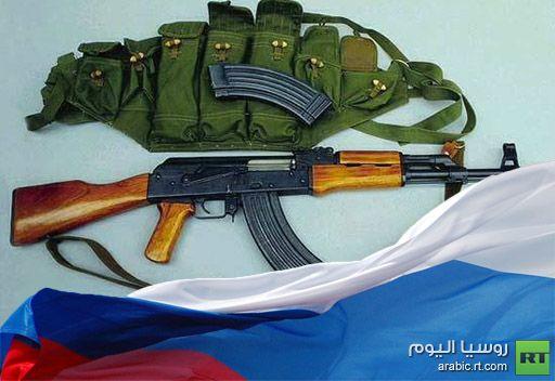 مسؤول روسي: روسيا تعوض أسواق السلاح التي فقدتها بأخرى جديدة