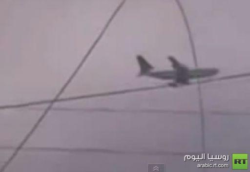 مسلحون يحاولون اسقاط طائرة مدنية في ريف دمشق