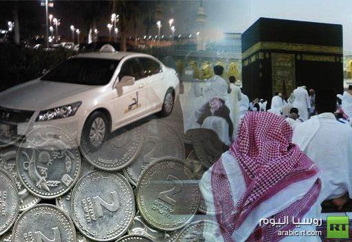 صحيفة: معتمرون إيرانيون يدفعون عملة إسرائيلية لسائق أجرة في مكة المكرمة