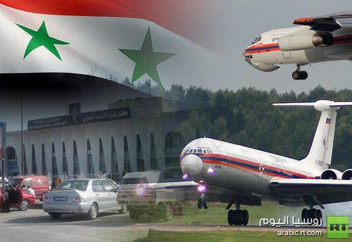 اقلاع طائرتين روسيتين مع مساعدات انسانية الى اللاذقية