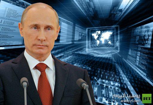 بوتين: تم ضبط 34 من رجال المخابرات الأجنبية و181 عميلا في عام 2012