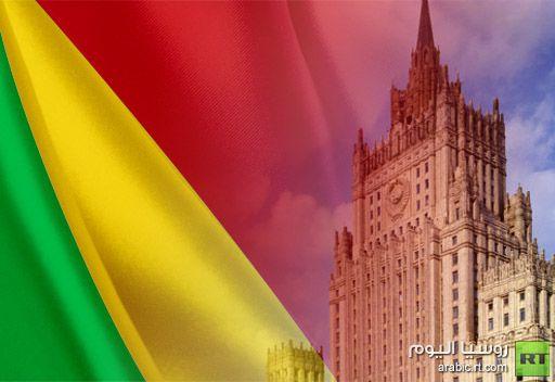 روسيا تدعو الأسرة الدولية إلى التركيز على آليات سياسية لدى تسوية الوضع في مالي