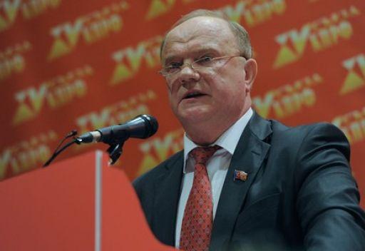 زعيم الحزب الشيوعي الروسي لا يستبعد انتخابات تشريعية مبكرة ومفاجآت سياسية أخرى في روسيا