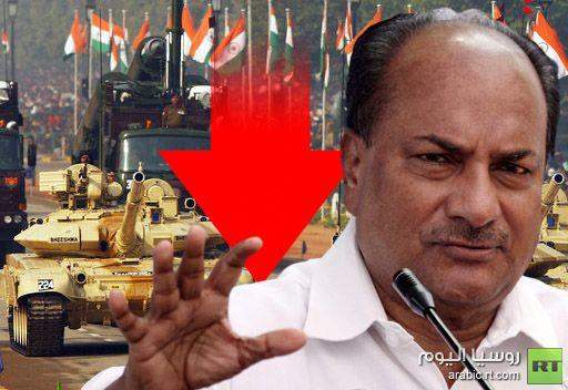 الهند تحد من شراء الأسلحة الأجنبية