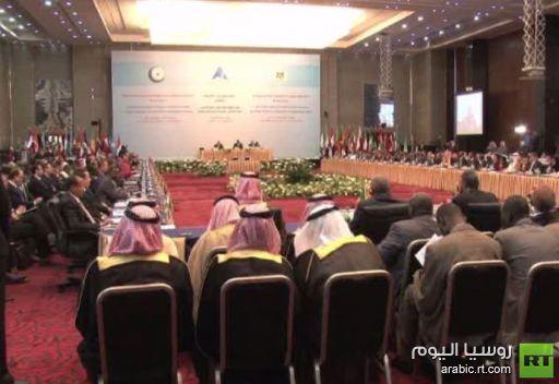 بدء أعمال مؤتمر منظمة التعاون الإسلامي في مصر