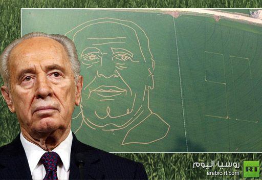 رسم صورة شيمون بيريز على 25 هكتارا في حقل قمح بمناسبة اقترابه من سن الـ 90