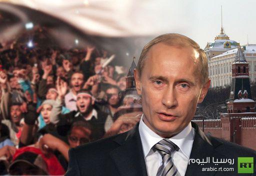 بوتين: نظرية السياسة الخارجية الجديدة لروسيا صيغت بمراعاة الأحداث الأخيرة في الشرق الاوسط