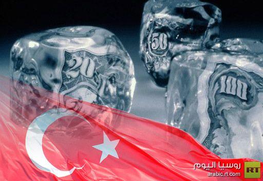 البرلمان التركي يقر قانون مكافحة تمويل الإرهاب