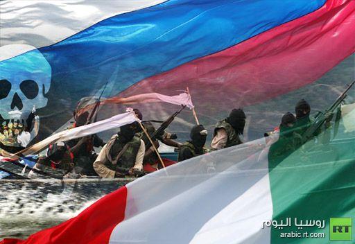 أختتام المناورات الدولية لمكافحة القرصنة في خليج عدن