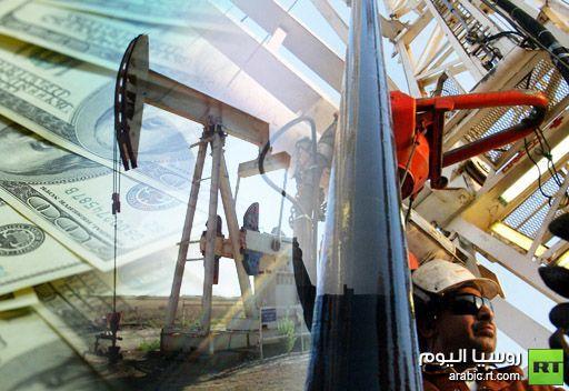 وكالة الطاقة العالمية: غلاء النفط يعوق انتعاش الاقتصاد العالمي