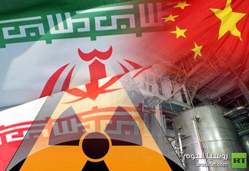 الخارجية الصينية: الحوار والتعاون هما الطريق الوحيد لتسوية المشكلة النووية الايرانية
