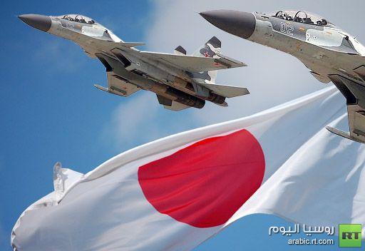 الخارجية الروسية تنفي اختراق مقاتلتين روسيتين للأجواء اليابانية