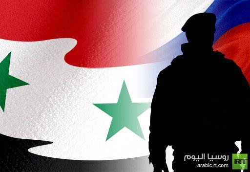 لافروف: ليس هناك مدربين عسكريين روس في سورية