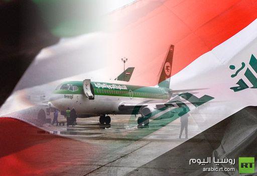 أول طائرة عراقية منذ 22 عاما تهبط في مطار الكويت وعلى متنها وفد وزاري