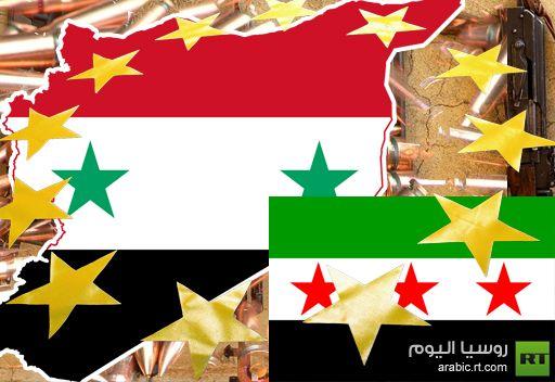 انقسام في الاتحاد الأوروبي بشأن الحظر المفروض على توريد الأسلحة إلى سورية