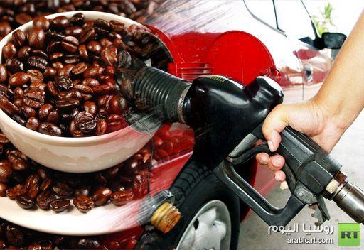 بريطاني يقطع 65 ميلاً بشاحنة مزودة بقشور القهوة ومخلفاتها فقط