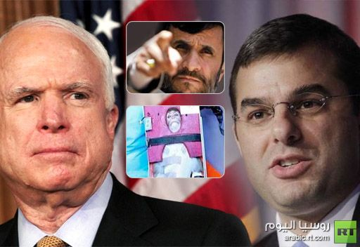 سياسي أمريكي يتهم ماكين بالعنصرية لمقارنته أحمدي نجاد بقرد أرسلته طهران إلى الفضاء