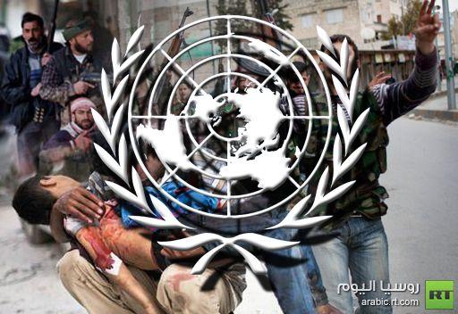 الامم المتحدة: البلدان المجاورة لسورية مستمرة في تزويد المعارضة السورية بالاسلحة