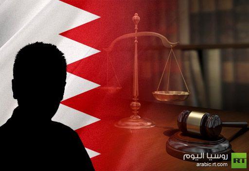 محكمة بحرينية تؤكد حكماً سابقاً بسجن شاب سنتين لسبه السيدة عائشة