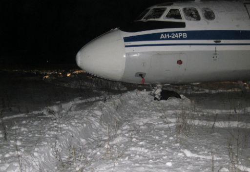 مقتل 5 اشخاص على الأقل في حادث هبوط اضطراري لطائرة اوكرانية