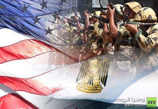 الولايات المتحدة الامريكية ستستمر في تقديم المساعدات العسكرية لمصر