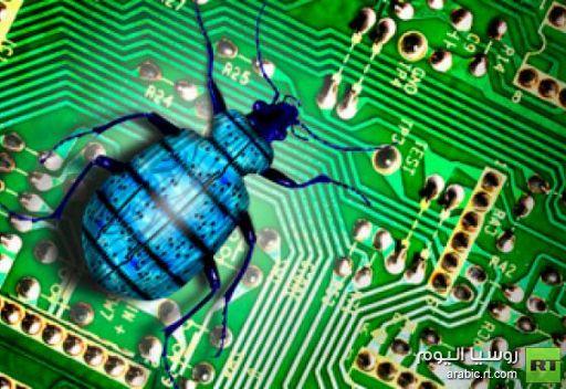 قرصنة الكترونية تستهدف مجموعة حكومات للحصول على معلومات سياسية سرية