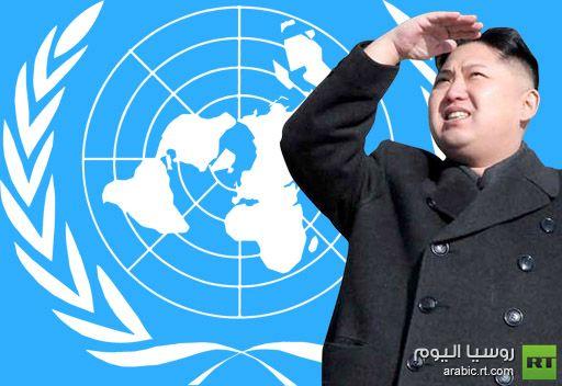 كوريا الشمالية قد تجري تجربة نووية أخرى