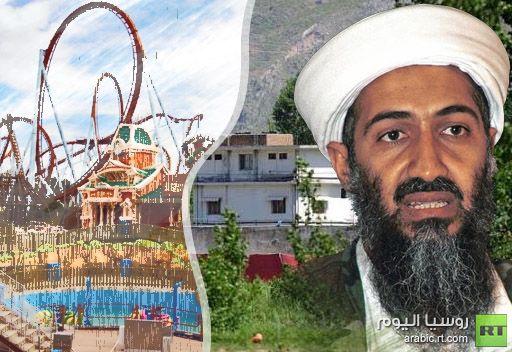 باكستان تخطط لبناء مركز ترفيهي في