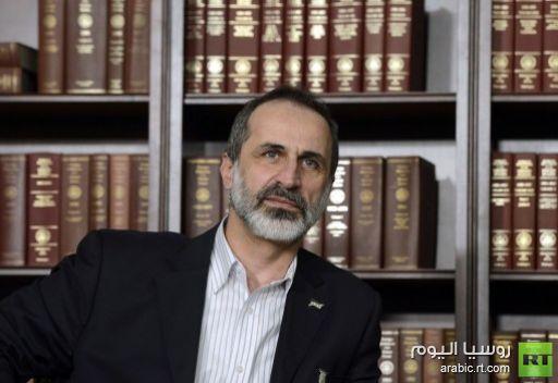 وزير المصالحة الوطنية السوري: باب الحوار مفتوح لجميع الراغبين فيه
