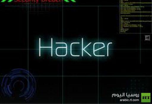 أمريكا تدرس امكانية فرض عقوبات على الصين بسبب هجمات الكترونية
