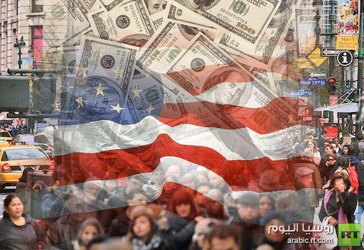 أوباما يؤكد على ضرورة تعزيز الطبقة الوسطى وخلق فرص عمل