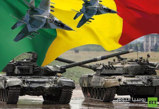 الهيئة الفيدرالية الروسية للتعاون العسكري التقني: شركات روسية مستعدة لتوريد بعض أنواع الأسلحة إلى مالي