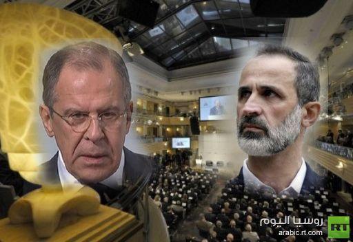 لافروف: نرحب باستعداد الائتلاف الوطني السوري المعارض للحوار مع النظام