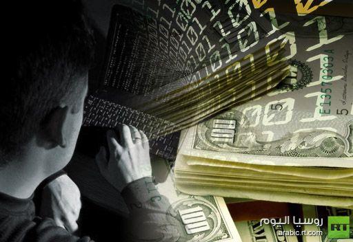 القاء القبض على عصابة الكترونية تسرق اكثر من مليون يورو سنوياً