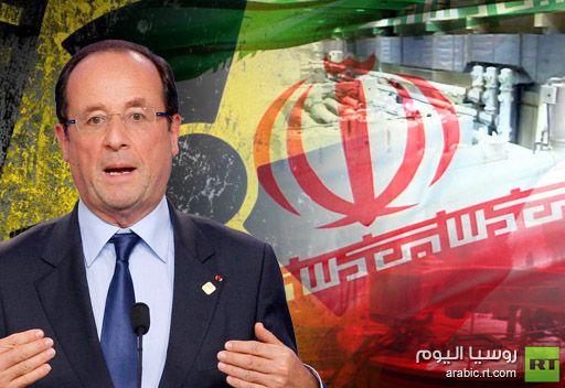 هولاند: من الضروري تخلي إيران عن برنامجها النووي العسكري بدون شروط