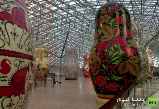 الماتريوشكا الروسية بمنظور فني جديد