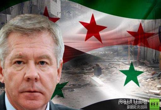 نائب وزير الخارجية الروسي: نية الغربيين تسليح المعارضة السورية تثير الخشية لدى موسكو