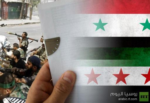 الخارجية الروسية: التوصية باحالة الملف السوري الى الجنائية الدولية غير مجدية