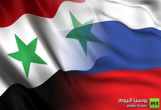مسؤول روسي: ننفذ صفقات السلاح مع سورية.. ونواجه حربا حقيقية تهدف الى عرقلتها