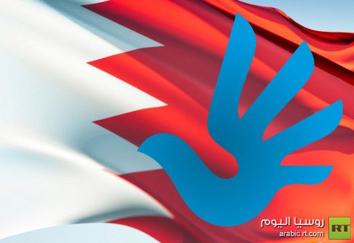 البحرين.. الحكم على الناشطة زينب الخواجة بالسجن ثلاثة اشهر