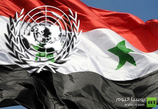 الامم المتحدة: على الدول ان تمتنع عن تقديم الدعم العسكري لاطراف النزاع في سورية