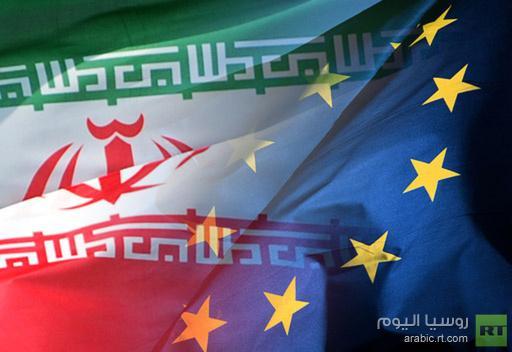 الاتحاد الأوروبي يشدد عقوباته ضد إيران