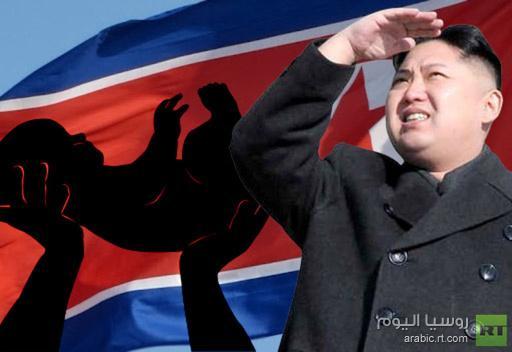 أخبار غير مؤكدة عن المولود البكر للزعيم الكوري الشمالي