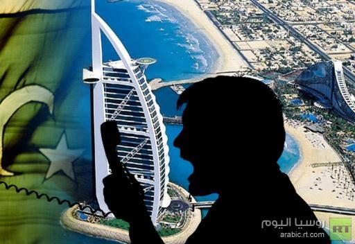 باكستاني يتصل بشرطة دبي 990 مرة راجيا ترحيله