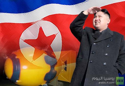 كوريا الشمالية تتوعد بتوجيه ضربة نووية استباقية ردا على أي اعتداء عليها
