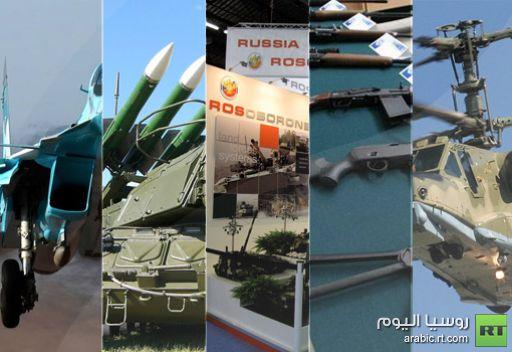 السلاح الروسي في معرض