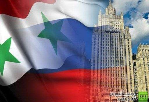 الخارجية الروسية: نقف الى جانب ضرورة بدء الحوار الوطني في سورية