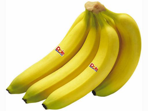 الموز لعلاج فقر الدم والضعف العام