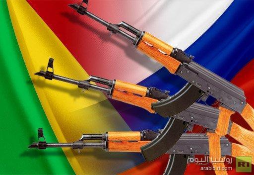 مصدر: روسيا تورد 3 آلاف بندقية كالاشنيكوف الى مالي مقابل مليون دولار